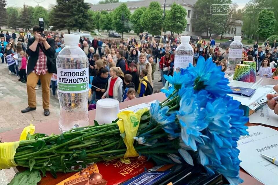 В Мирнограді відбувся фінал четвертого сезону «Зіркова Хвиля», фото-3
