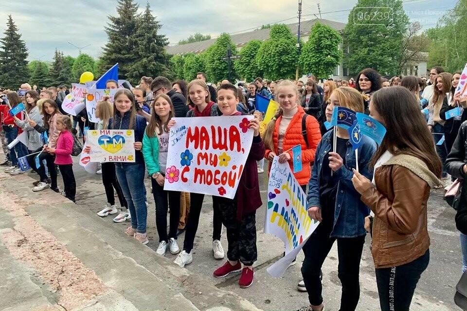 В Мирнограді відбувся фінал четвертого сезону «Зіркова Хвиля», фото-6