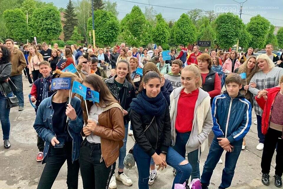 В Мирнограді відбувся фінал четвертого сезону «Зіркова Хвиля», фото-8