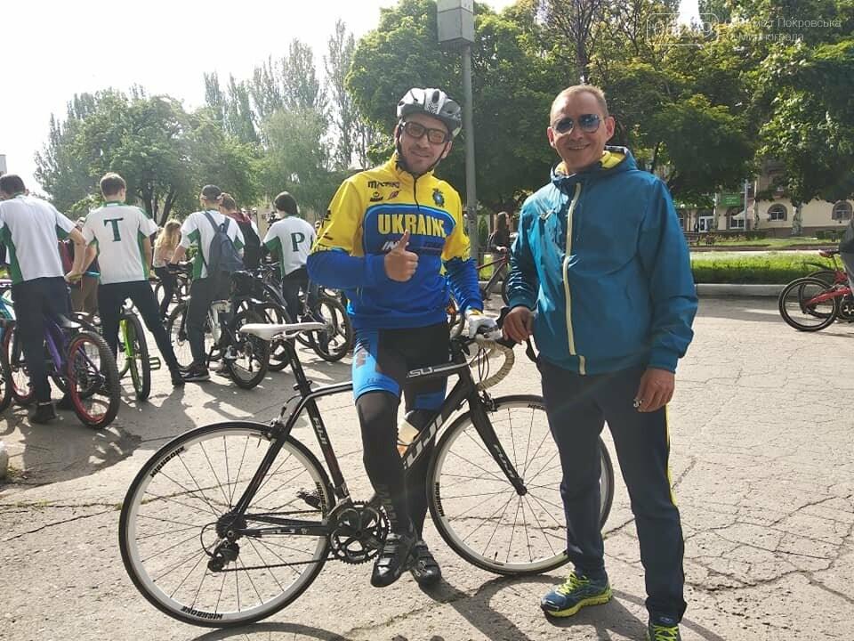 У Покровську пройшов велопарад безпеки, фото-4