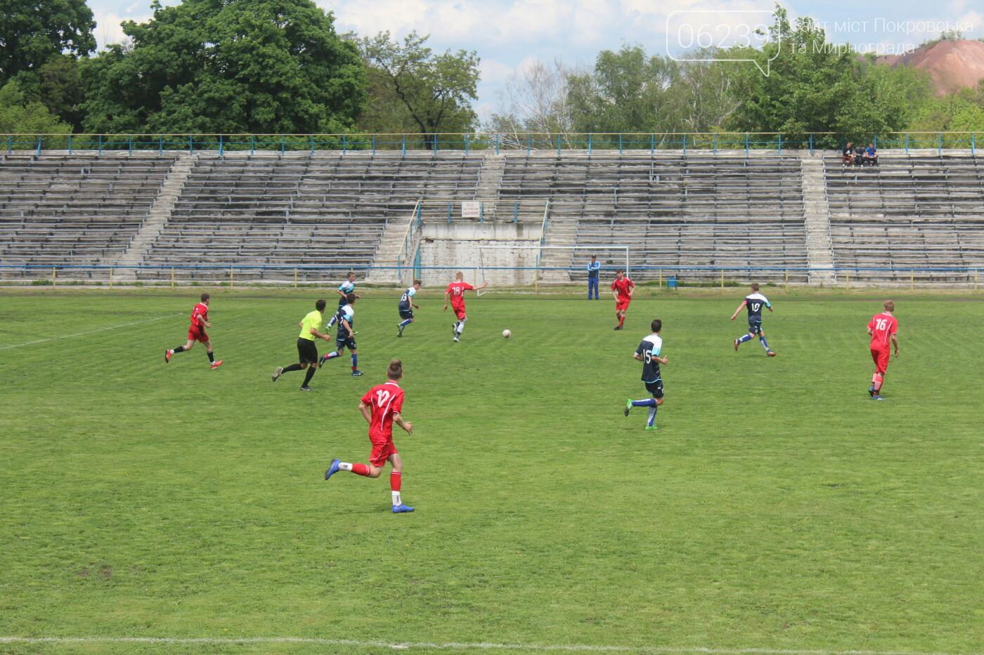 Футболисты ДЮСШ Мирнограда завершили выступления в рамках группового этапа Чемпионата области по футболу , фото-2