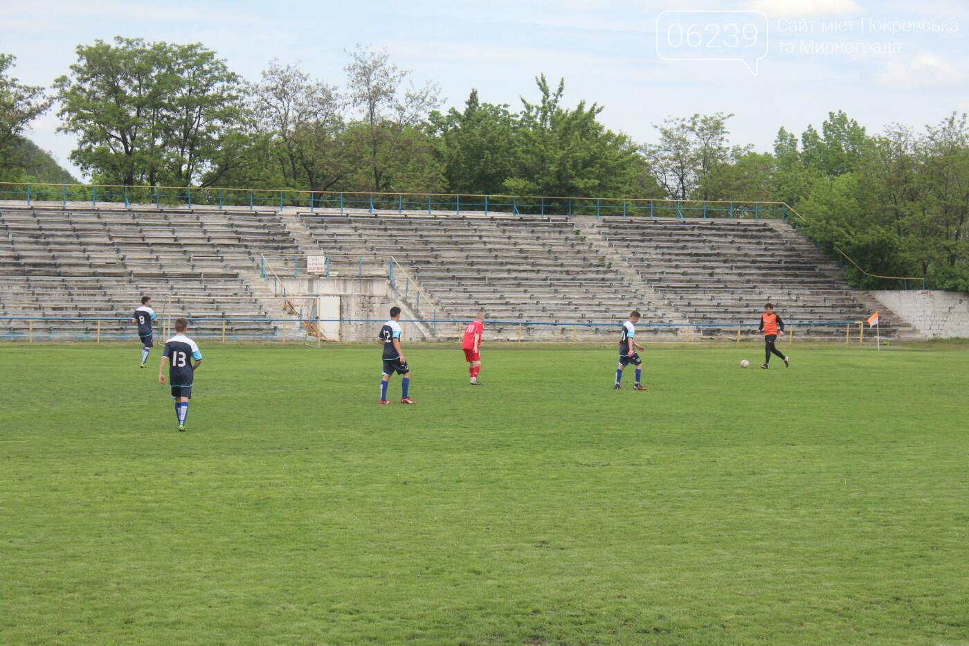 Футболисты ДЮСШ Мирнограда завершили выступления в рамках группового этапа Чемпионата области по футболу , фото-3