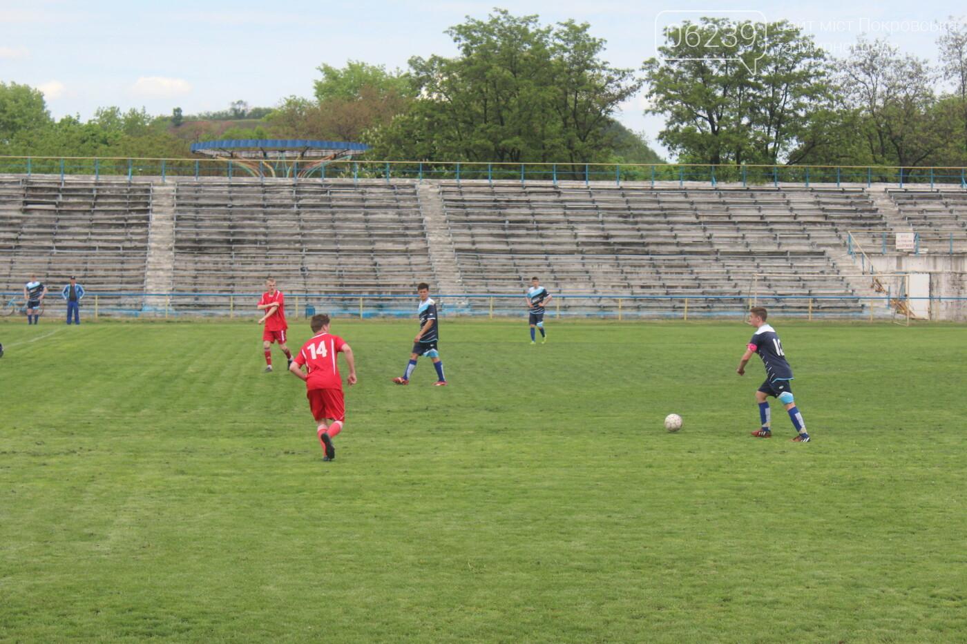 Футболисты ДЮСШ Мирнограда завершили выступления в рамках группового этапа Чемпионата области по футболу , фото-4