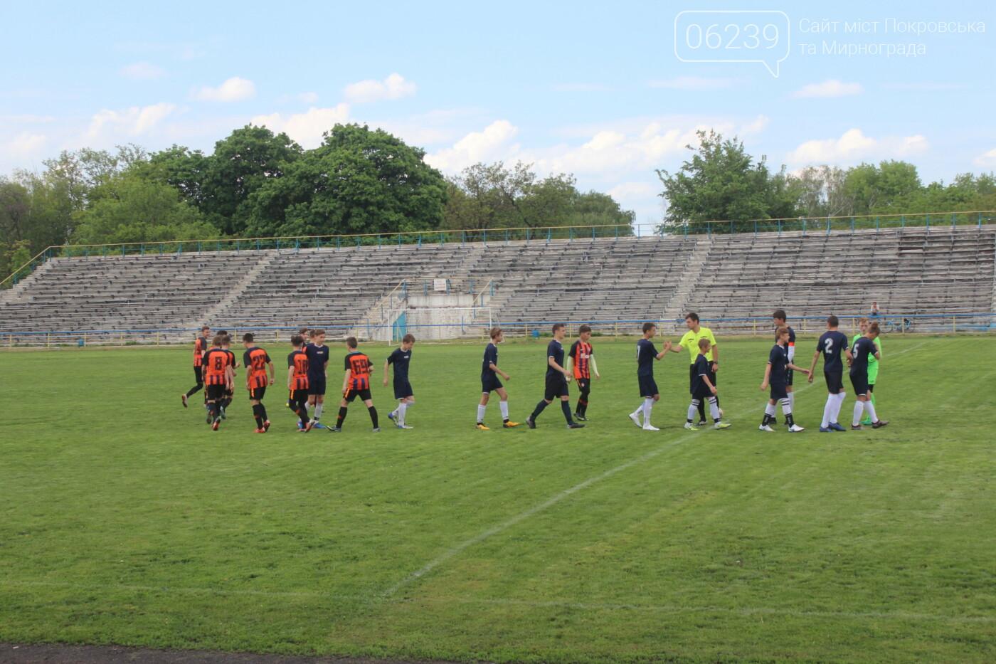 Футболисты ДЮСШ Мирнограда завершили выступления в рамках группового этапа Чемпионата области по футболу , фото-5