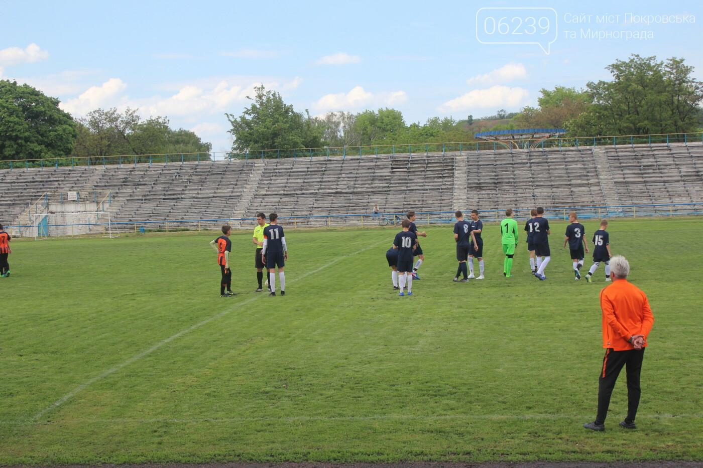 Футболисты ДЮСШ Мирнограда завершили выступления в рамках группового этапа Чемпионата области по футболу , фото-6