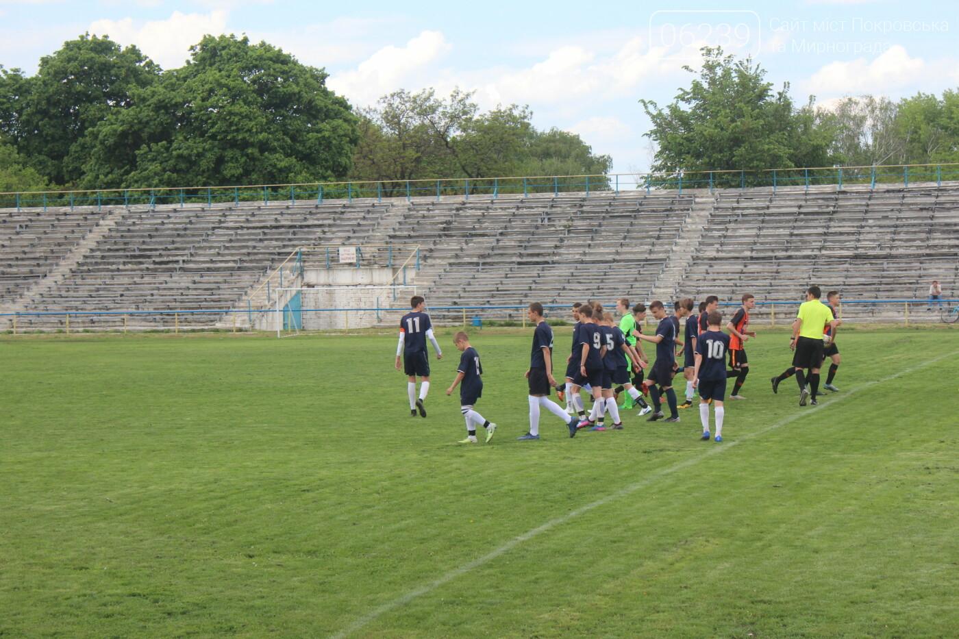 Футболисты ДЮСШ Мирнограда завершили выступления в рамках группового этапа Чемпионата области по футболу , фото-7