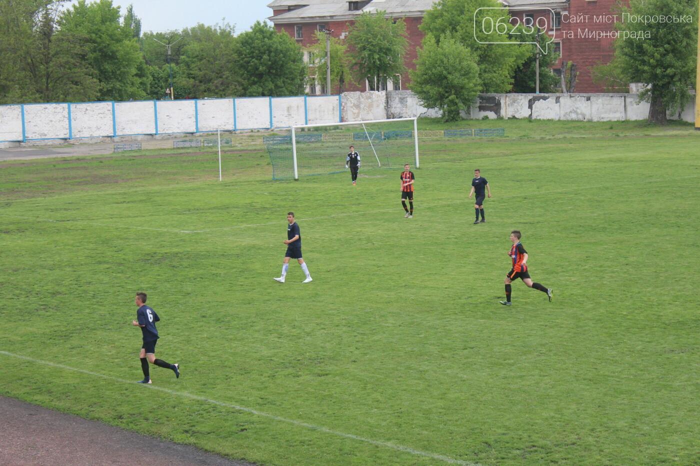 Футболисты ДЮСШ Мирнограда завершили выступления в рамках группового этапа Чемпионата области по футболу , фото-9