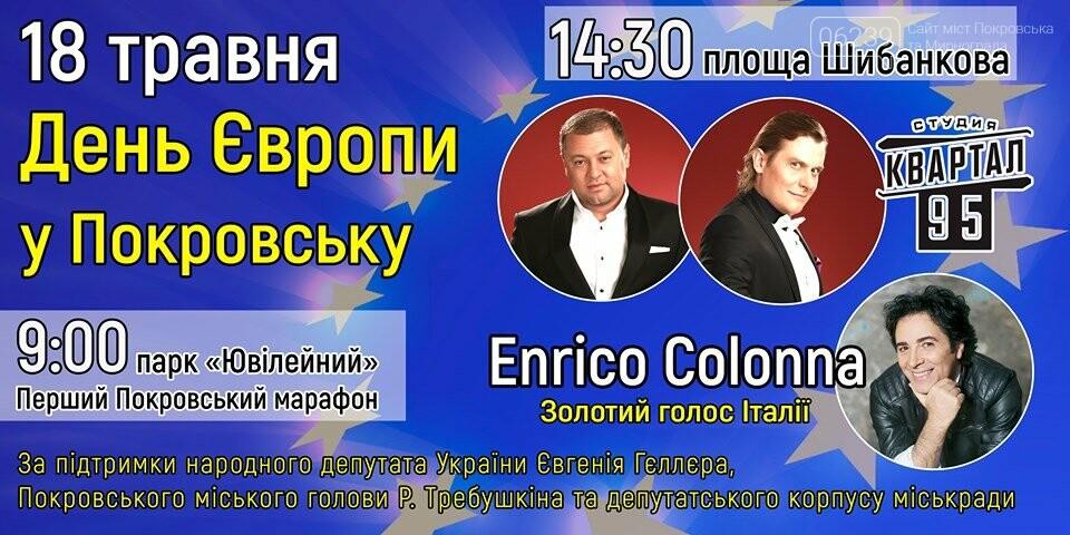 На День Европы в Покровске выступит итальянский певец, который пел в дуэте с Натальей Валевской, фото-1