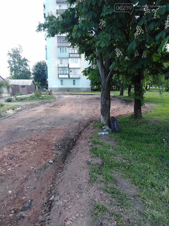 В Мирнограде начали подготовительные работы для отсыпки грунтовых проездов доменным шлаком, фото-1