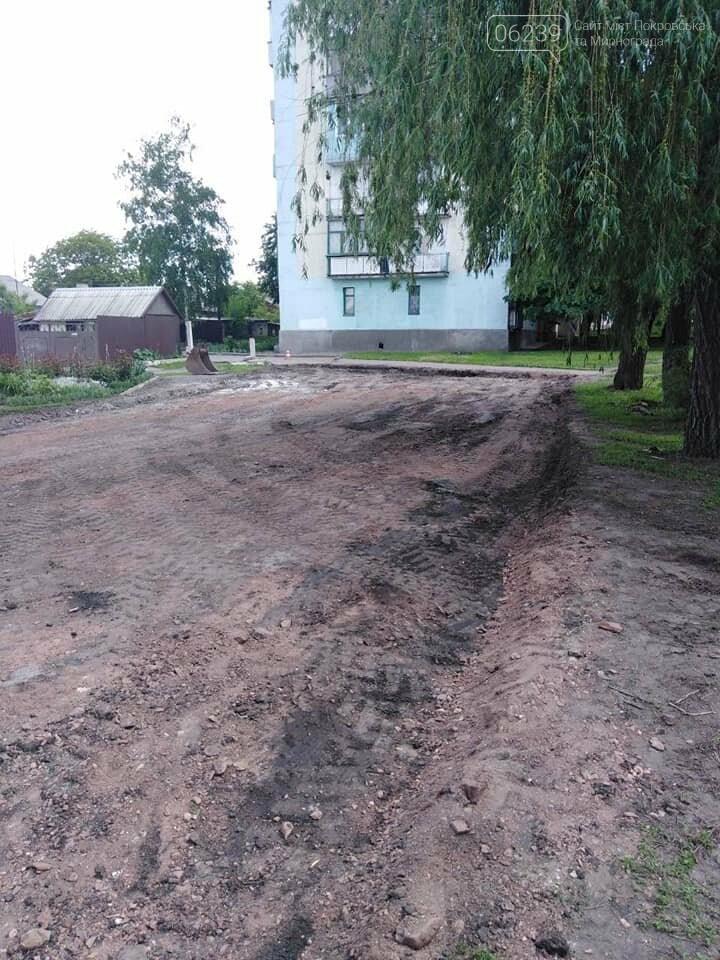 В Мирнограде начали подготовительные работы для отсыпки грунтовых проездов доменным шлаком, фото-2