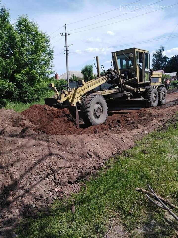 В Мирнограде начали подготовительные работы для отсыпки грунтовых проездов доменным шлаком, фото-3
