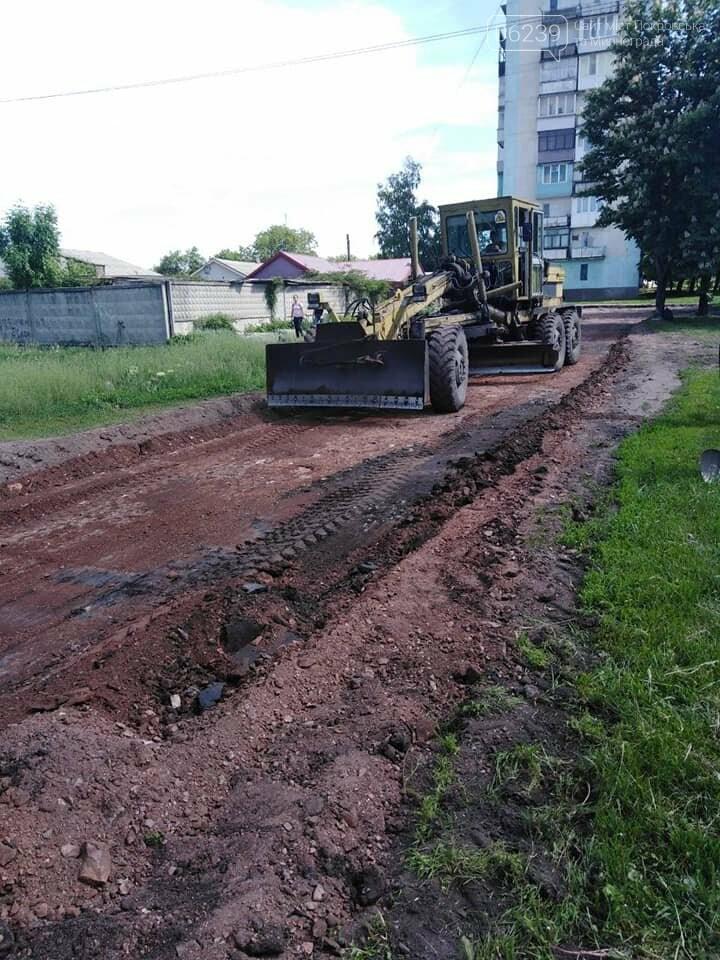В Мирнограде начали подготовительные работы для отсыпки грунтовых проездов доменным шлаком, фото-4