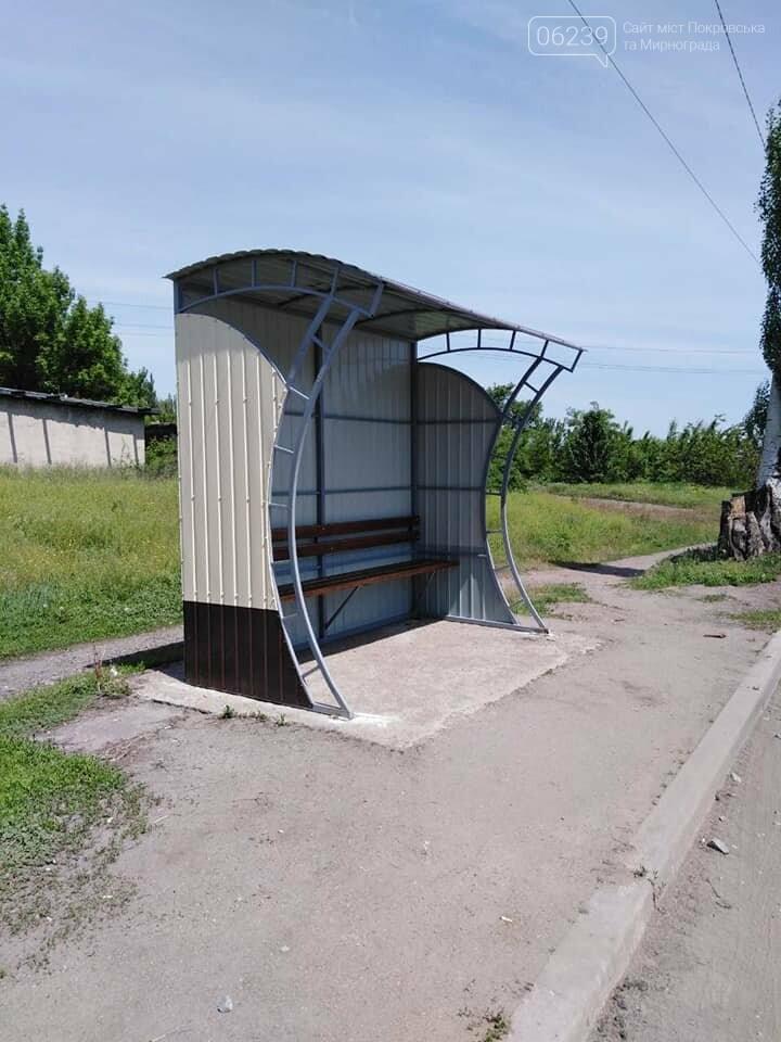 """В рамках проекта """"Миллион для громады"""" в Мирнограде обустроили остановку по улице Пугачева, фото-2"""