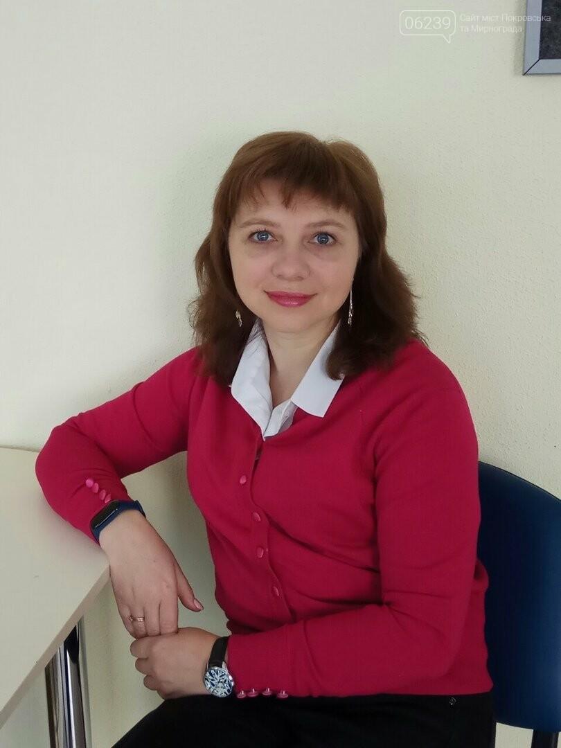 Специалист с 20-летним стажем Виктория Соловьева: «В психологию я попала совершенно случайно», фото-1