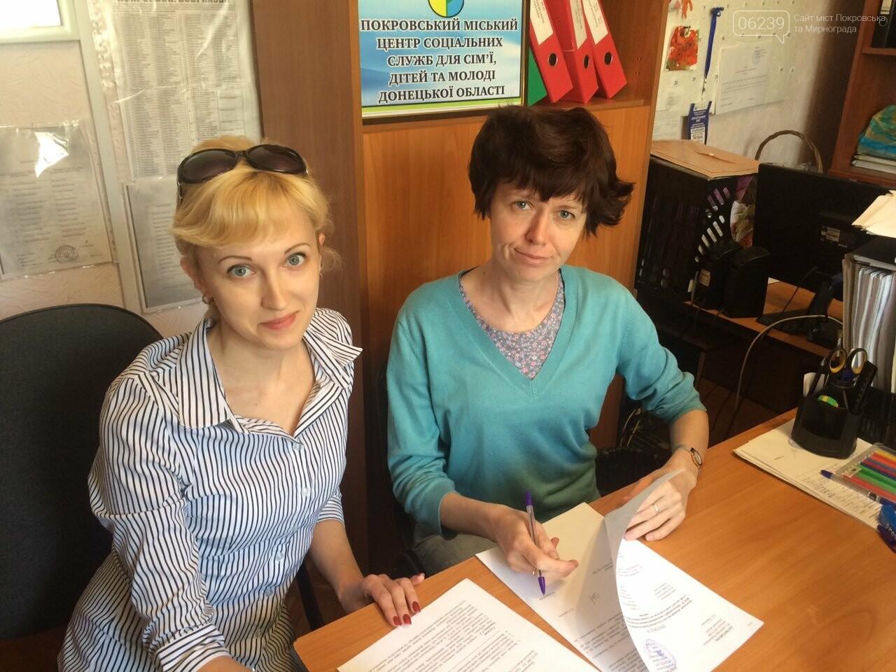 У Покровську обговорили злочинність неповнолітніх, причини та шляхи її запобігання , фото-1