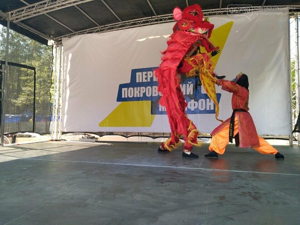 В Покровске проходит Первый Покровский марафон, фото-9