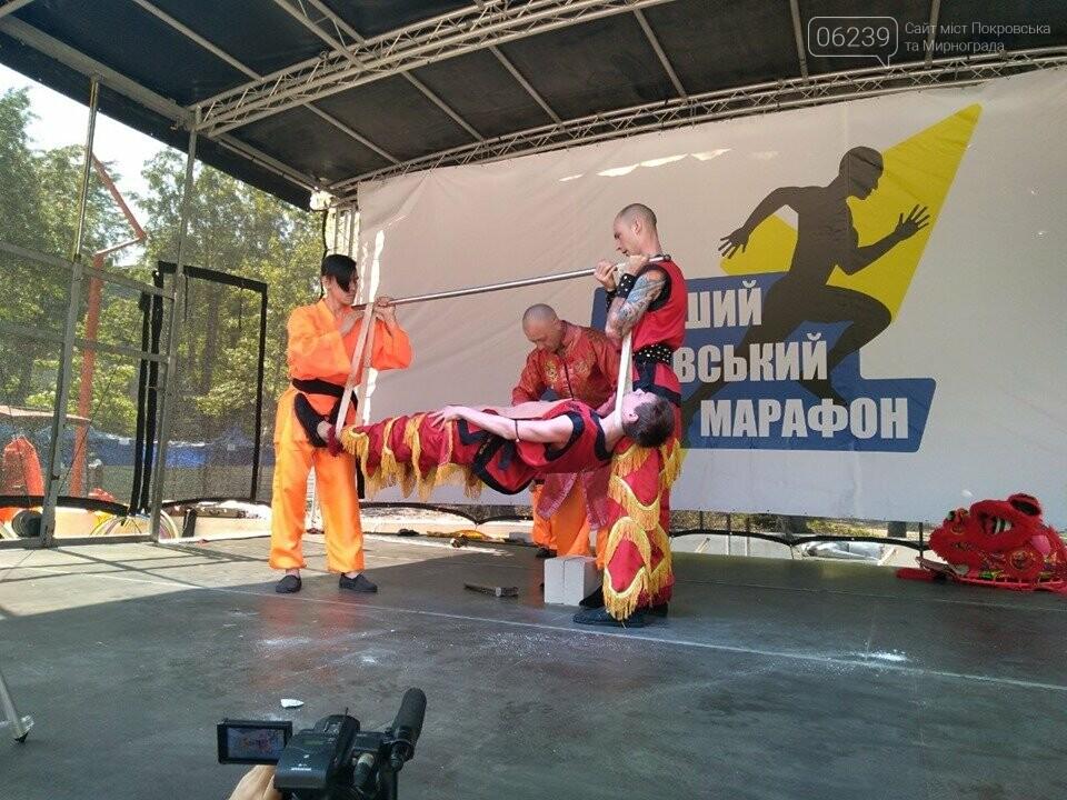 В Покровске проходит Первый Покровский марафон, фото-8