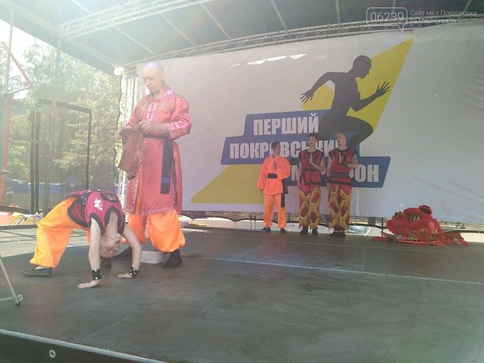 В Покровске проходит Первый Покровский марафон, фото-7