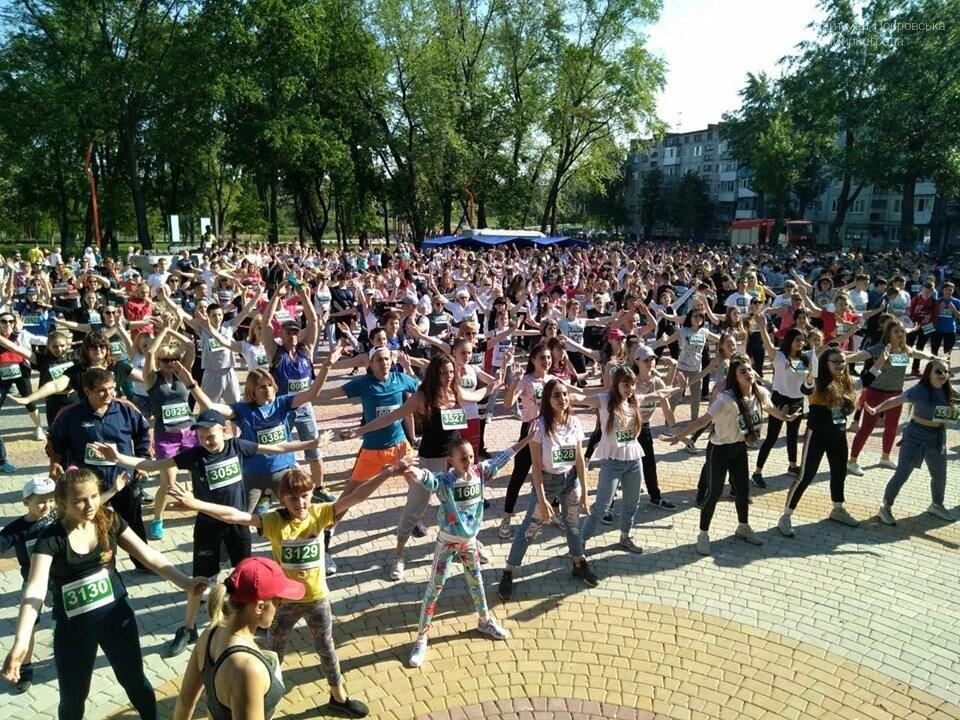 В Покровске проходит Первый Покровский марафон, фото-1