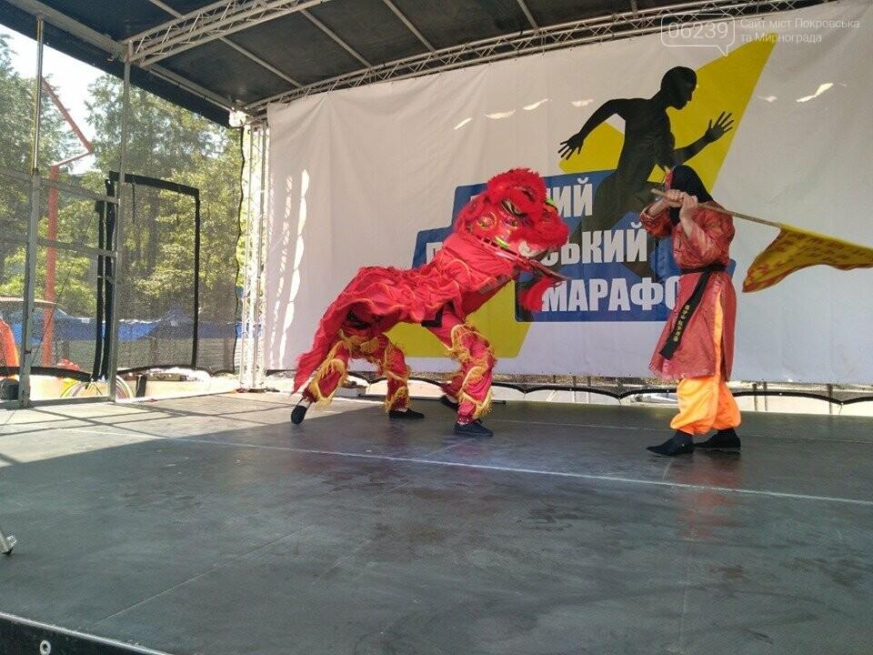 В Покровске проходит Первый Покровский марафон, фото-6