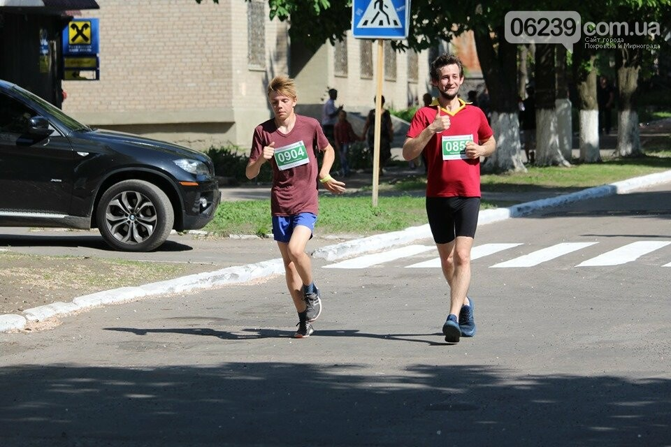 Первый Покровский марафон (ФОТООТЧЕТ), фото-1