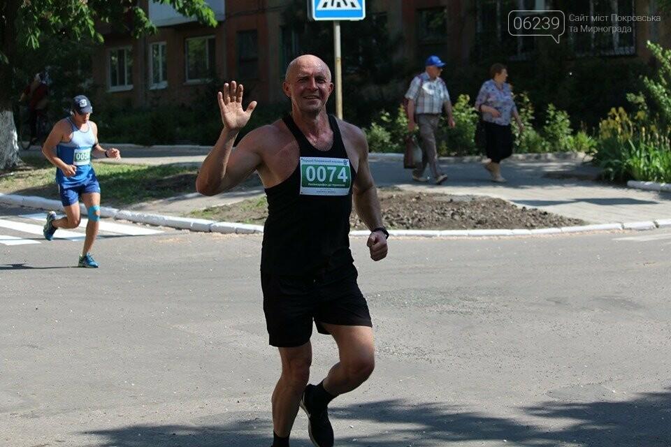 Первый Покровский марафон (ФОТООТЧЕТ), фото-15