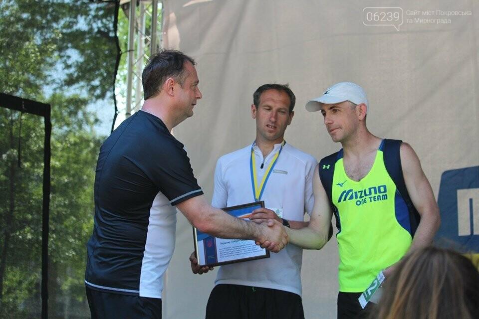 Первый Покровский марафон (ФОТООТЧЕТ), фото-4