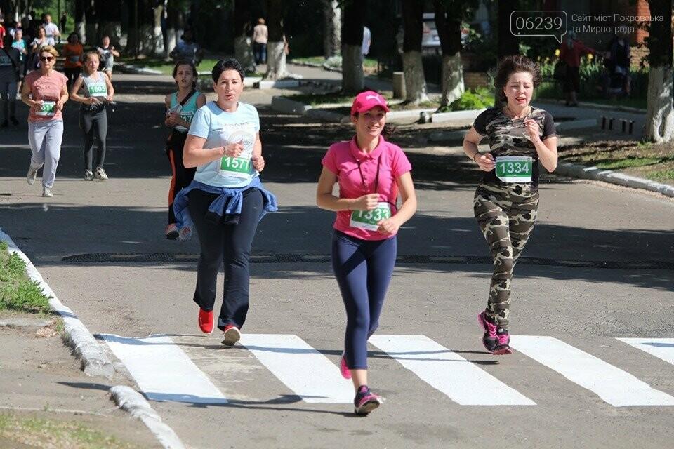 Первый Покровский марафон (ФОТООТЧЕТ), фото-3