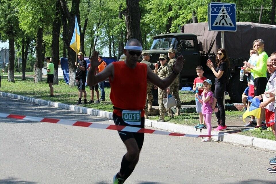 Первый Покровский марафон (ФОТООТЧЕТ), фото-7