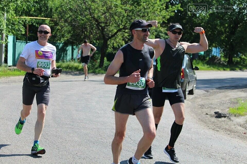 Первый Покровский марафон (ФОТООТЧЕТ), фото-8