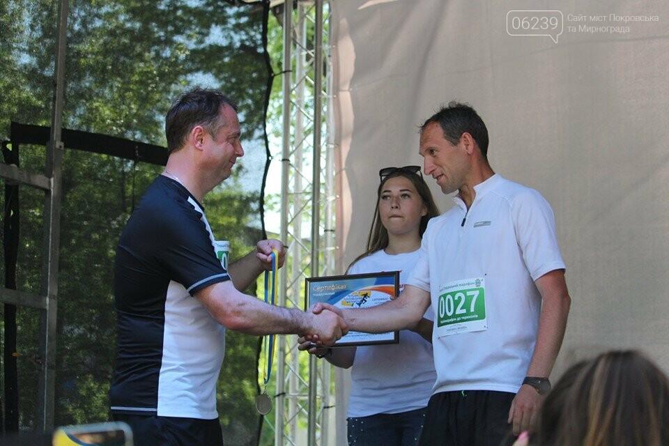 Первый Покровский марафон (ФОТООТЧЕТ), фото-9