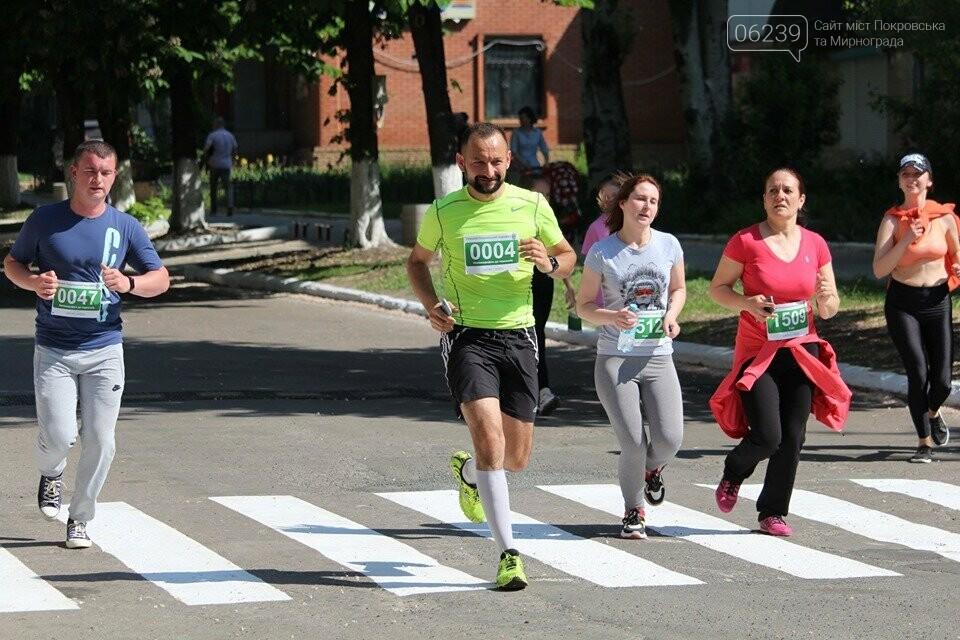 Первый Покровский марафон (ФОТООТЧЕТ), фото-12
