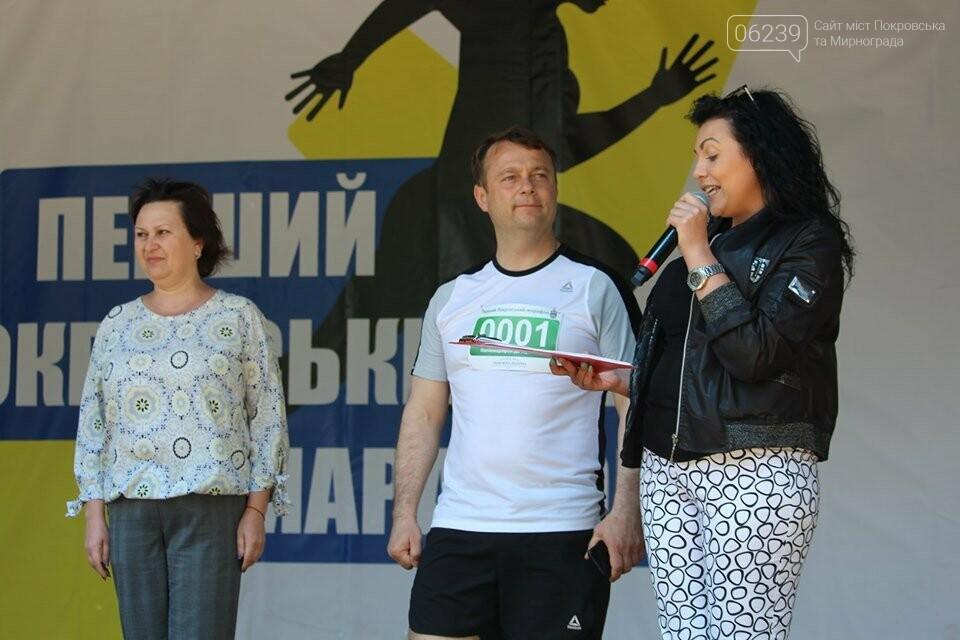 Первый Покровский марафон (ФОТООТЧЕТ), фото-13