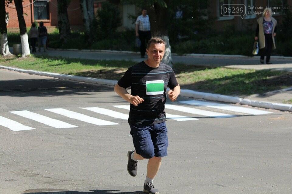 Первый Покровский марафон (ФОТООТЧЕТ), фото-14