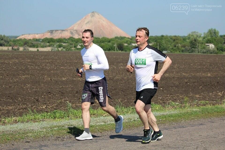 Первый Покровский марафон (ФОТООТЧЕТ), фото-21