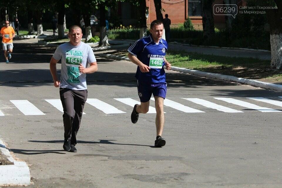 Первый Покровский марафон (ФОТООТЧЕТ), фото-22