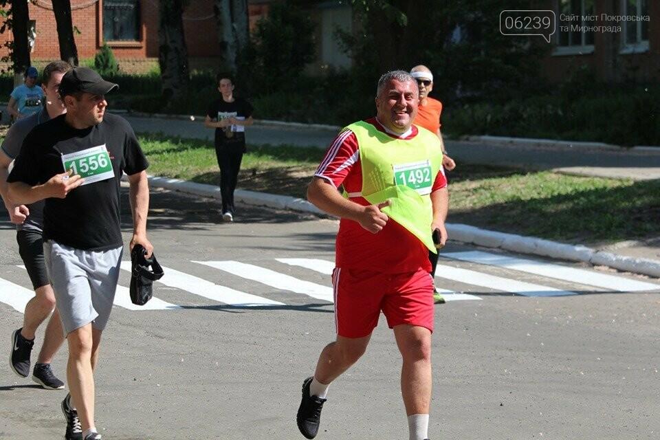 Первый Покровский марафон (ФОТООТЧЕТ), фото-23