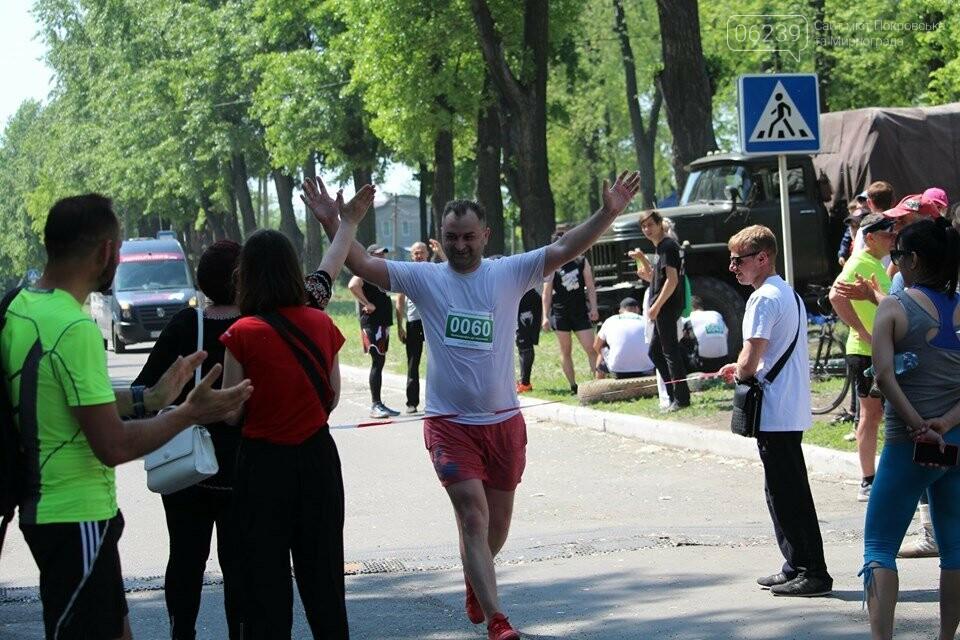 Первый Покровский марафон (ФОТООТЧЕТ), фото-25