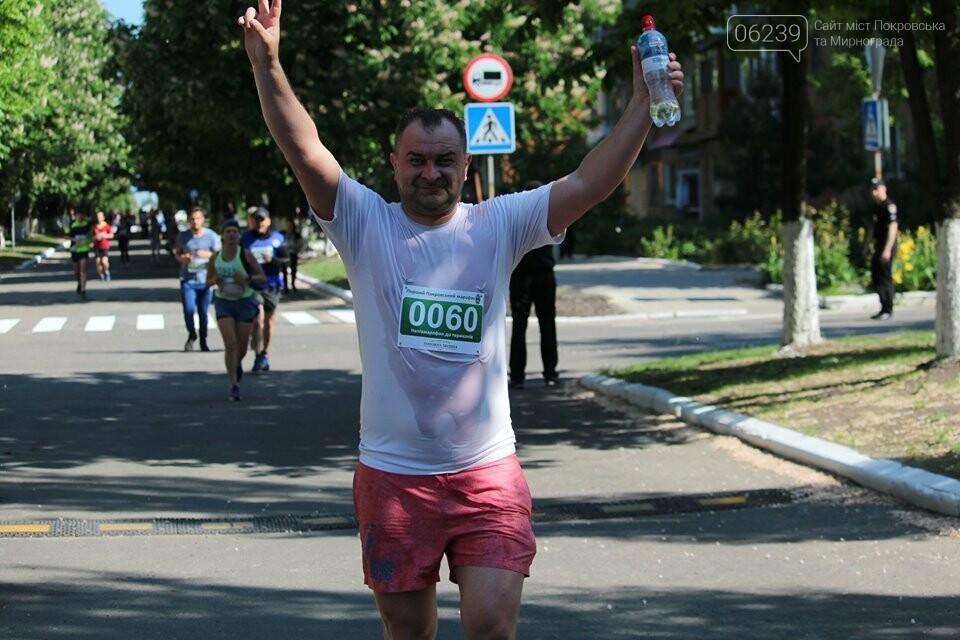 Первый Покровский марафон (ФОТООТЧЕТ), фото-16