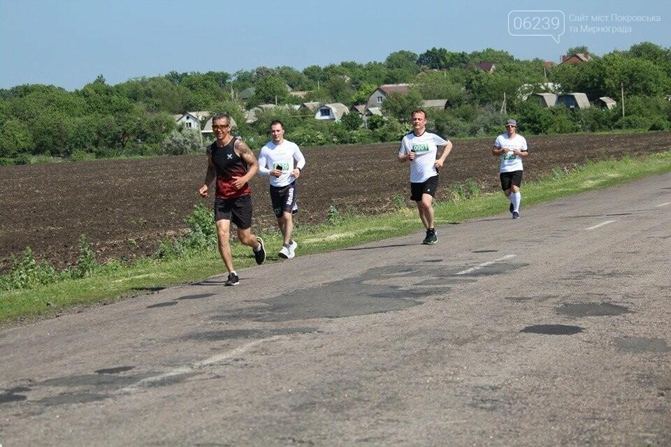 Первый Покровский марафон (ФОТООТЧЕТ), фото-17