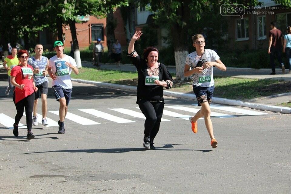 Первый Покровский марафон (ФОТООТЧЕТ), фото-19