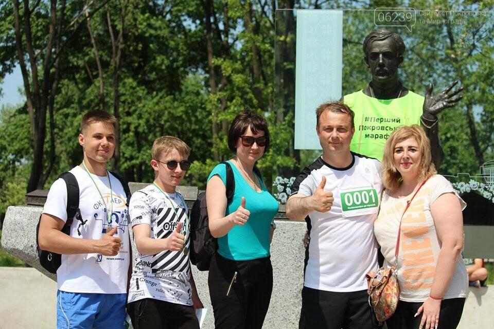 Первый Покровский марафон (ФОТООТЧЕТ), фото-20