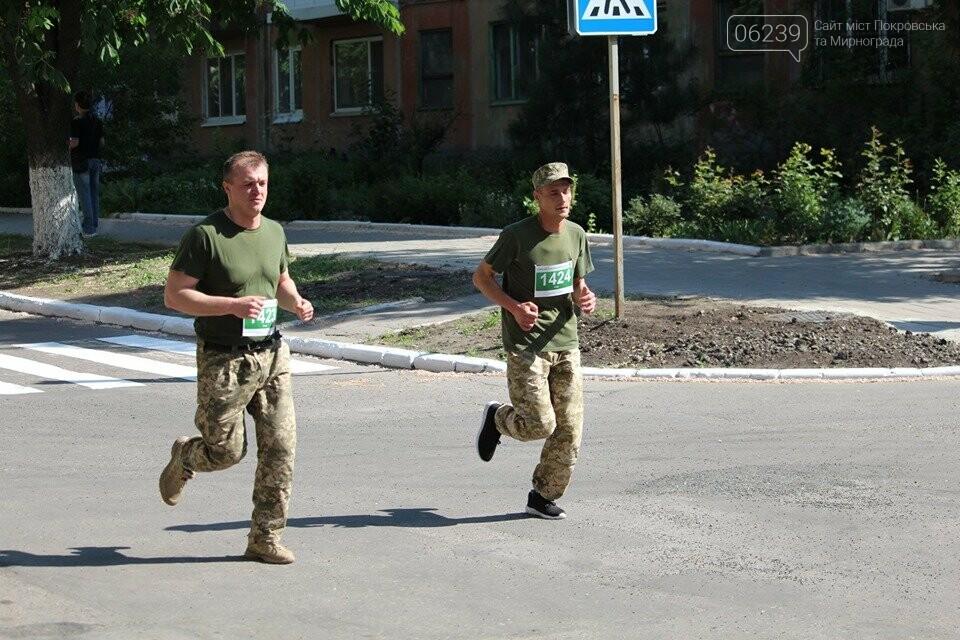 Первый Покровский марафон (ФОТООТЧЕТ), фото-28