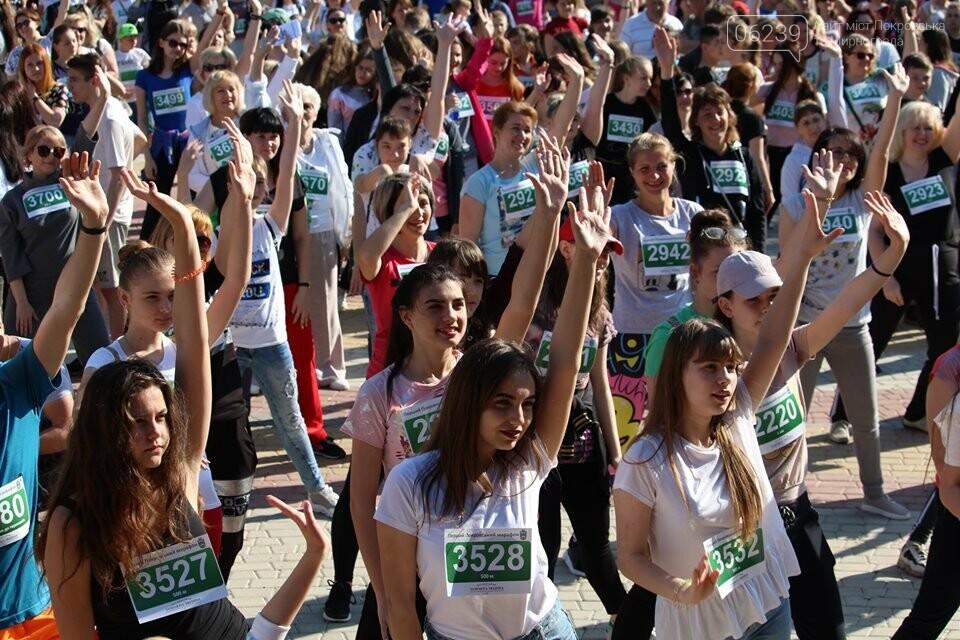 Первый Покровский марафон (ФОТООТЧЕТ), фото-29
