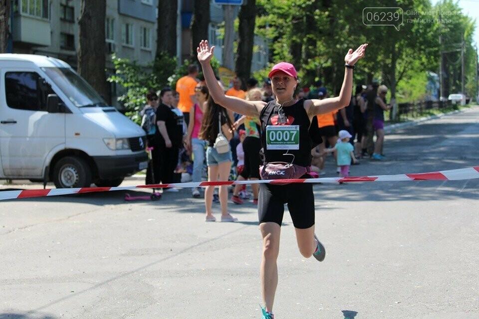 Первый Покровский марафон (ФОТООТЧЕТ), фото-31