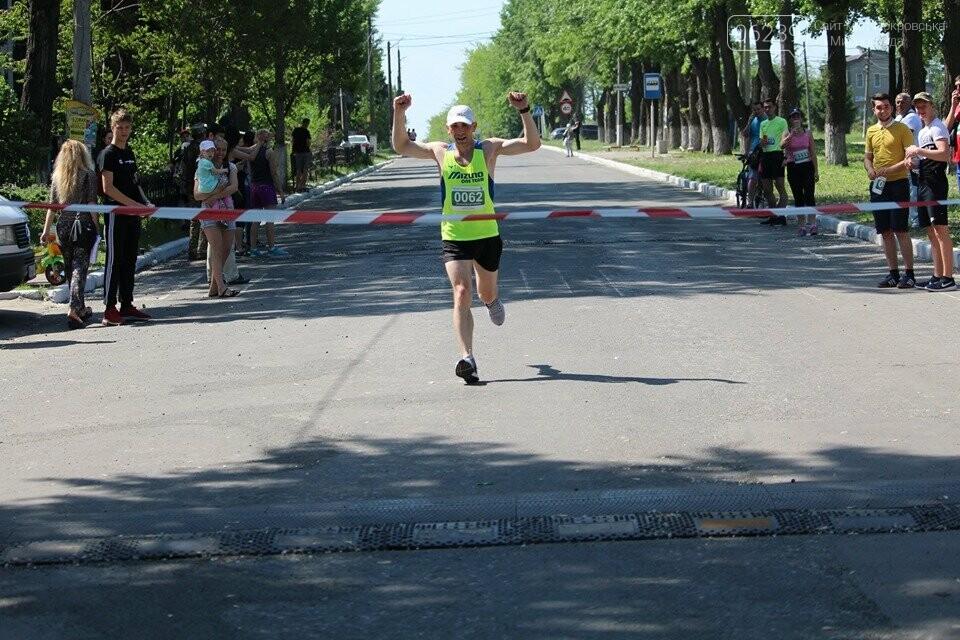 Первый Покровский марафон (ФОТООТЧЕТ), фото-32