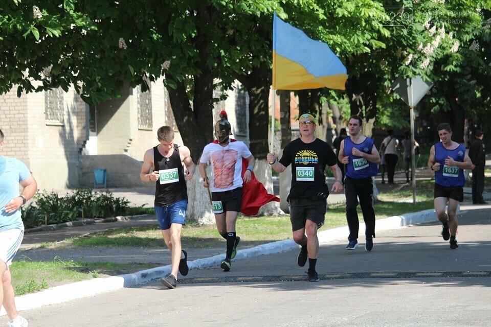 Первый Покровский марафон (ФОТООТЧЕТ), фото-34