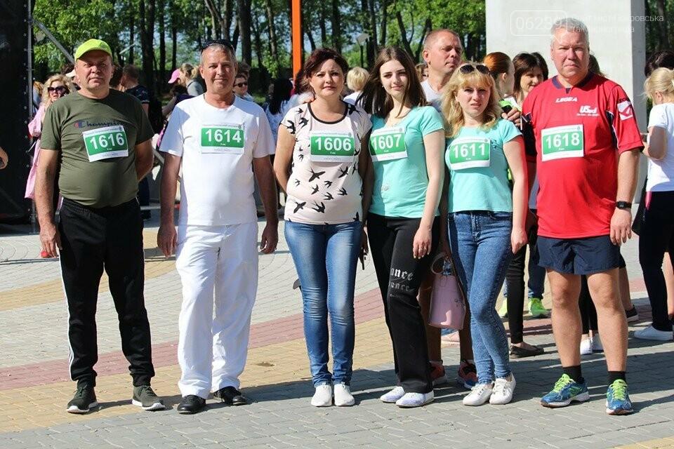 Первый Покровский марафон (ФОТООТЧЕТ), фото-35