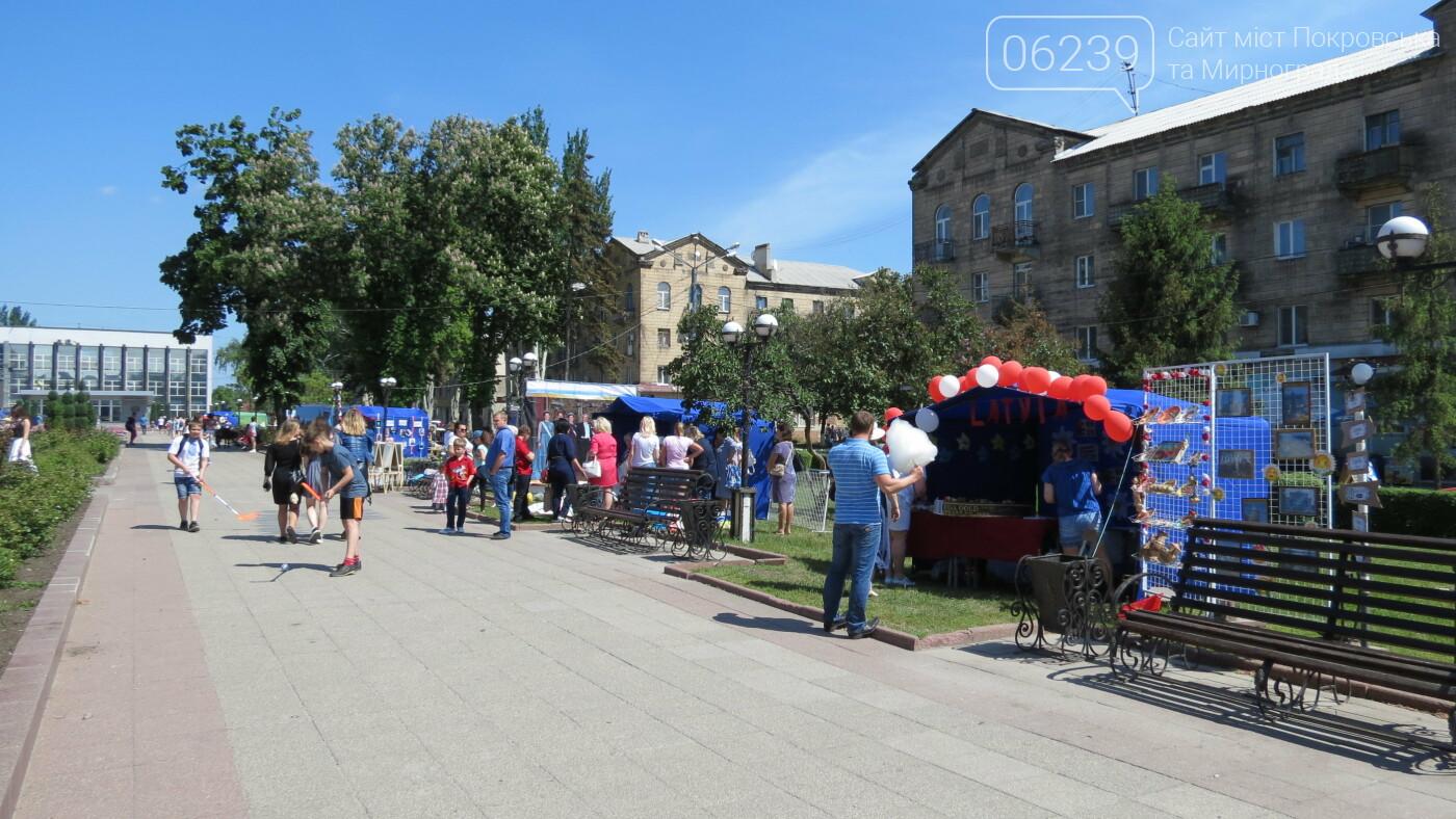 В Покровске на площади Шибанкова проходит празднование Дня Европы, фото-1