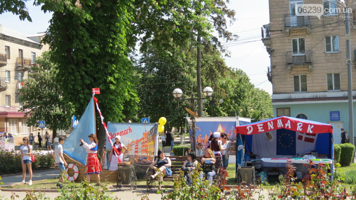 В Покровске на площади Шибанкова проходит празднование Дня Европы, фото-7